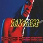 Альбом GAYAZOV$ BROTHER$ ЭЛИКСИР МОЛОДОСТИ