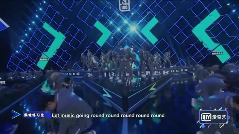 060418 Idol Producer 《Ei Ei》 Final
