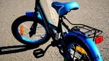 Велосипед Nameless Vector 14