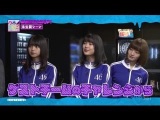 Nogizaka46 Eigo (Nogi Eigo) 2018 New Year SP Unreleased Version от 11 февраля 2018