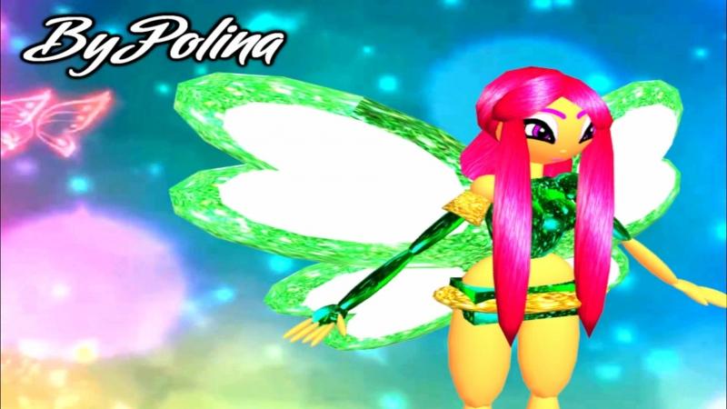 Полина Пестерева Winx Believix Roxy 3D Fan Animation