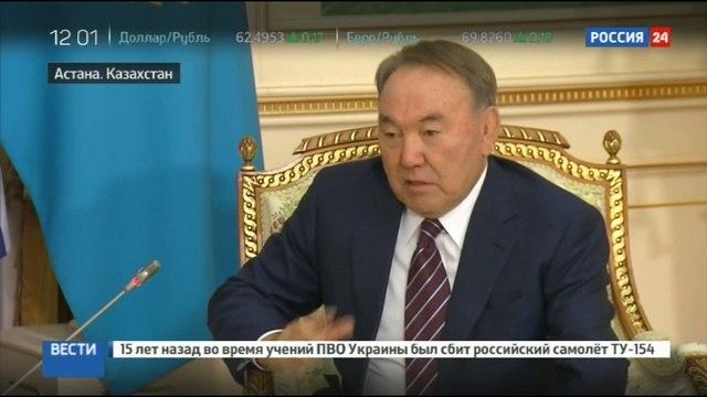 Новости на «Россия 24» • Путин встретился с Назарбаевым в Казахстане