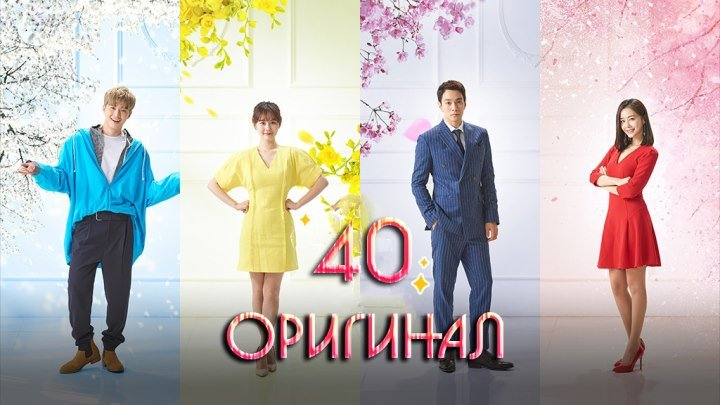 Богатый наследник / Rich Family's Son - 40 / 100 (оригинал без перевода)