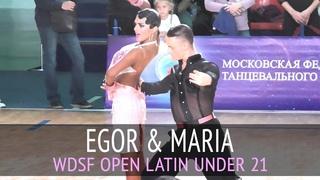 Егор Куликов & Мария Горошко | Пасодобль | WDSF Open Unter 21- Кубок Империи 2018