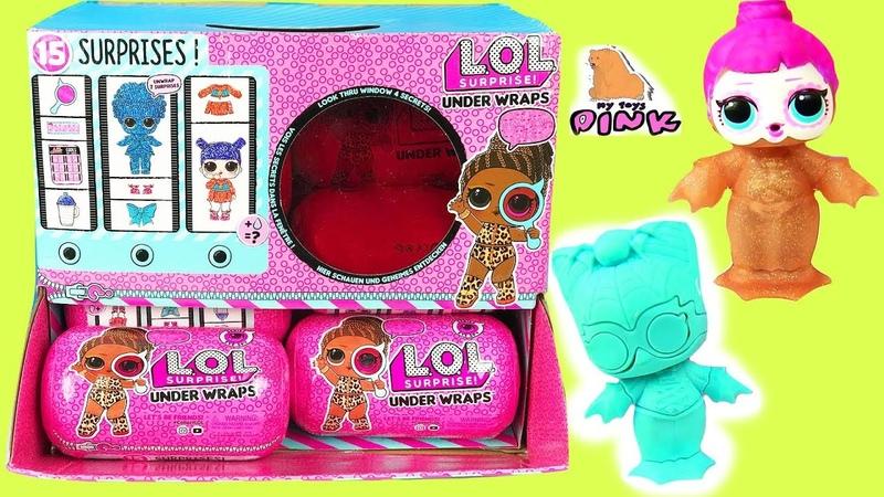 Коробка с Сюрпризами ЛОЛ 4 2 LOL Surprise Dolls Wave 2 ЗОЛОТАЯ КАПСУЛА Видео для Детей с Игрушками
