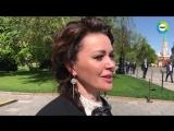 Анастасия Заворотнюк об инаугурации В.В. Путина