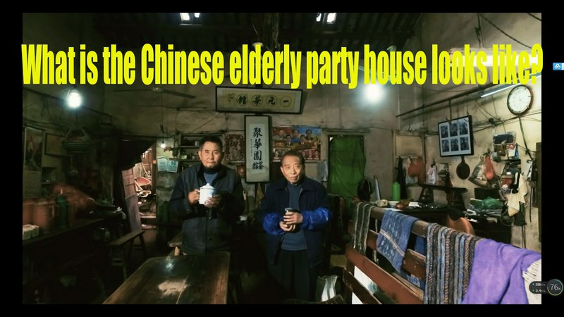 [Life story] What is the Chinese elderly party house looks like | More China
