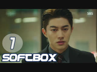 [Озвучка SOFTBOX] Возвращение Бок Су 07 серия