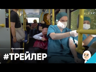 Трейлер surgeon simulator cpr