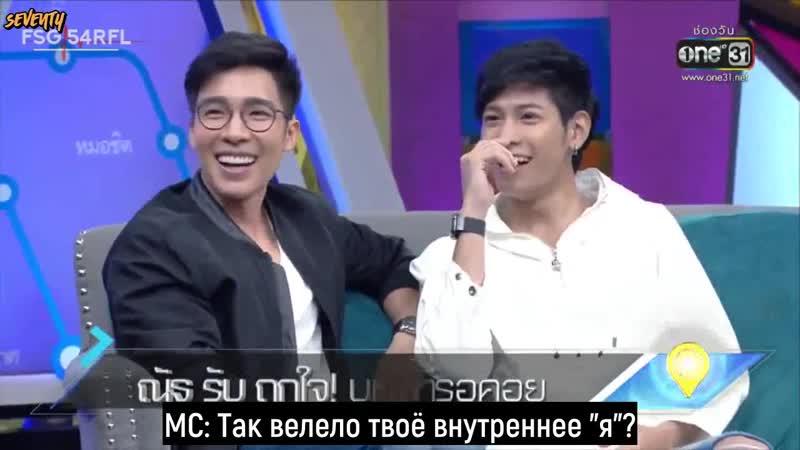 [FSG 54RFL] Нат и Сингто часть 2 [рус.саб]