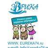 Учебный центр для детей ЭВРИКА | ЧЕЛЯБИНСК