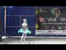 Русский танец Игра с платочком