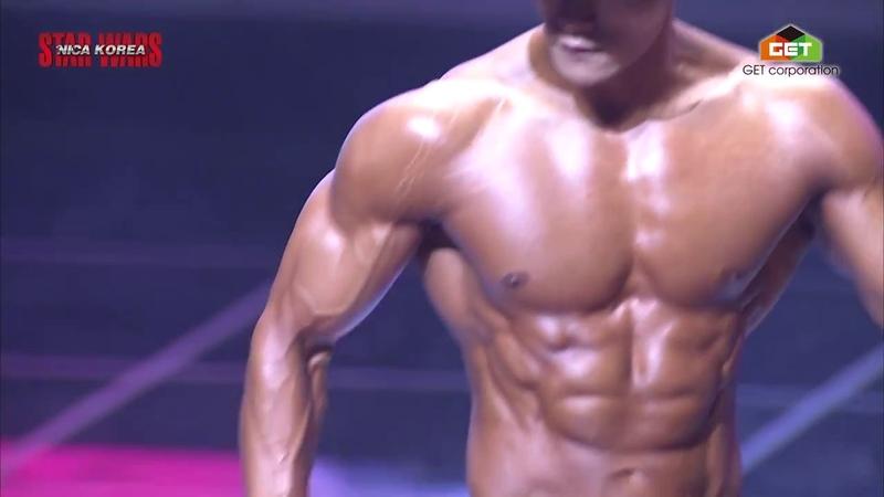 섹시한 근육과 바디! 니카 코리아 스타워즈 No.04 정대용_개인 하이라이트 (NICA KOREA_STAR W