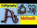 DIY Henna|Mehndi Tattoo|Fancy A Tattoo Design With Henna|Beautiful Tattoo Henna Design|Tattoo Mehndi