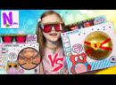 ЛОЛ Сюрприз ЖЕЛЕЙНЫЙ МЕДВЕДЬ vs Большой питомец ЛОЛ! LOL Surprise Biggie Pets vs LOL Gummy Bear