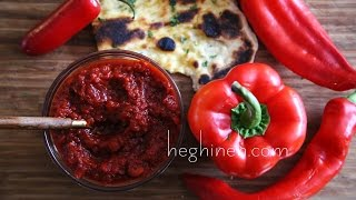 Roasted Red Pepper Paste Recipe - Red Pepper Dip - Heghineh Cooking Show