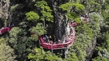 Jaw-dropping cliff restaurant opens in eastern China