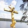 Сретение - православная  семейная база отдыха