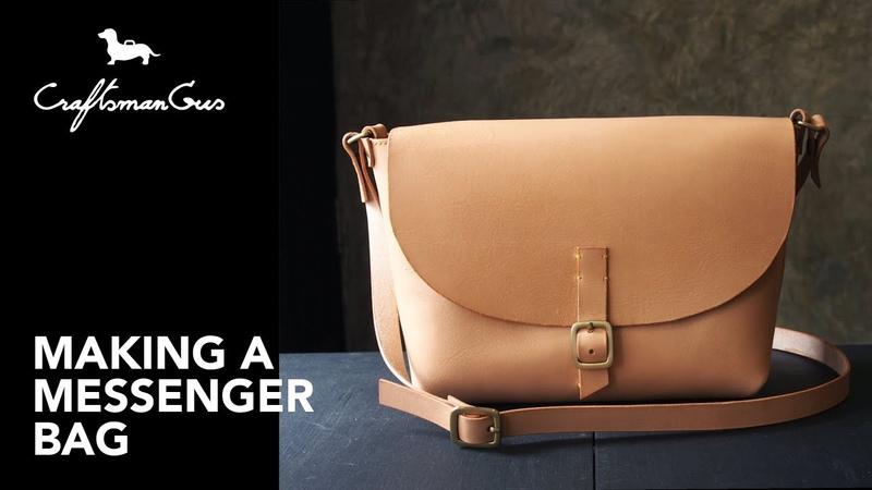 Making Bag : Messenger-S LeatherAddict EP37