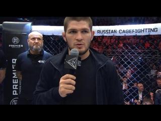 Хабиб Нурмагомедов на турнире RCC 2.