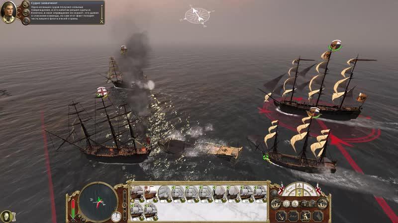Empire_ Total War 06.01.2019 7_16_28
