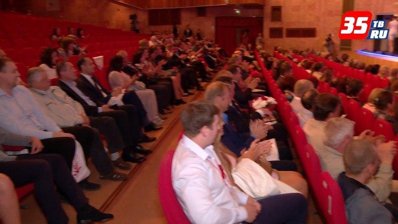 Сотни бизнесменов со всей области посетили VII Ассамблею предпринимателей Вологодчины