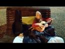 походная песня на расстроенной гитаре