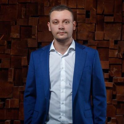 Кирилл Кицын