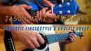 Jason Mraz - I'm Yours. Acoustic fingerstyle Ukulele Cover