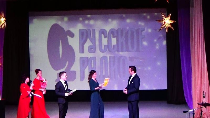 юбилей Русского радио медгора 2 часть
