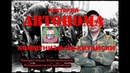 Лекторий Автонома : Коммунизм по-китайски