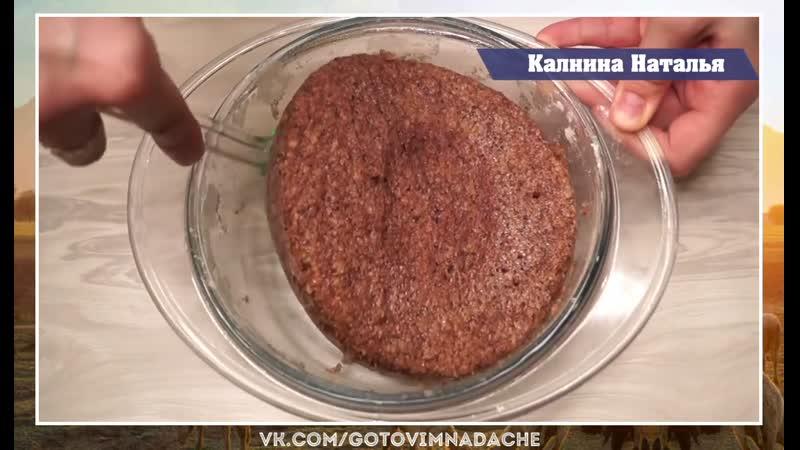 Безумно вкусный торт за 5 минут. Обалденный рецепт — и такой простой! Выглядит очень эффектно.
