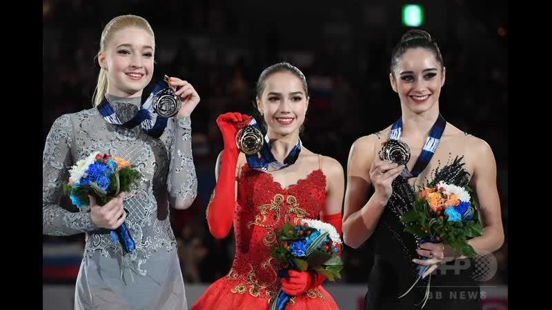 ►ФГП 2017 | Церемония награждения [Без комментариев] Алина Загитова