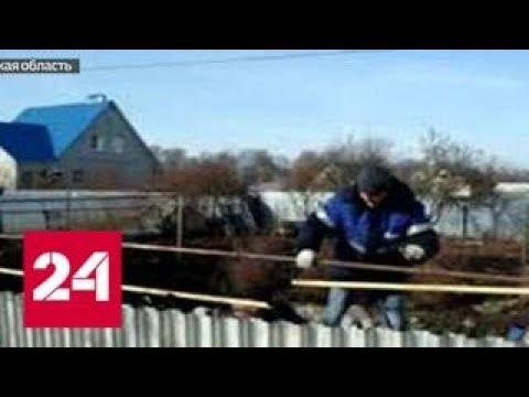 Отключили за долги: пенсионерка насмерть замерзла в собственном доме - Россия 24