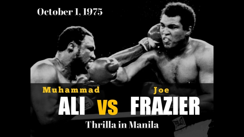 Мохаммед Али vsДжо Фрейзер (Muhammad Ali vs Joe Frazier) lll 01.10.1975 Триллер в Маниле (Thrilla in Manila)