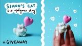 DIY Simon's Cat + GIVEAWAY!