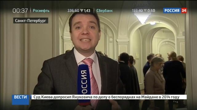 Новости на Россия 24 • Жизнь - это творчество: Петербург отмечает 110-летие Дмитрия Лихачёва
