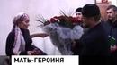 Жительницу Грозного, застрел четырёх боевиков 05.03.2013
