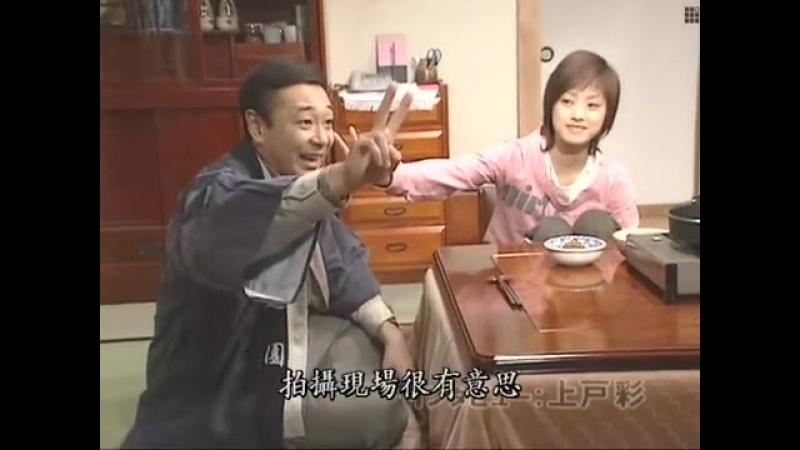 日剧《网球甜心》花絮(中字)_哔哩哔哩 (゜-゜)つロ 干杯~-bilibili(1)