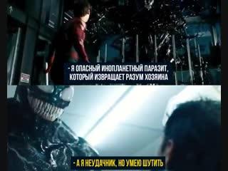 Видео-мемы