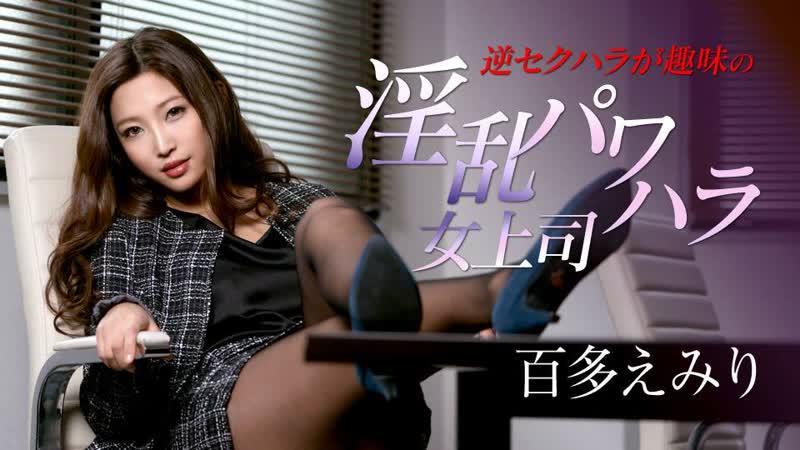 Японское порно Emiri Momota japanese porn All Sex, Office, Blow Job, Cunnilingus, Panty Hose,