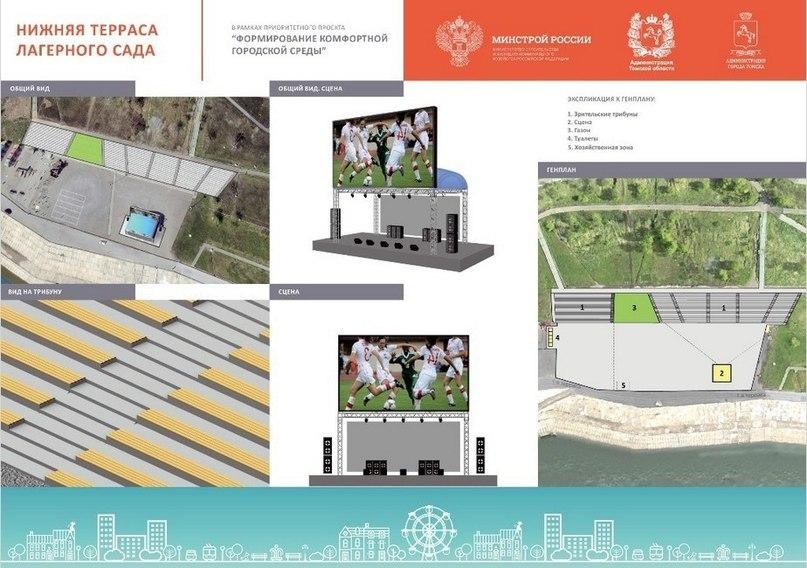 На благоустройство Лагерного сада в 2018 году потратят до 25 млн рублей