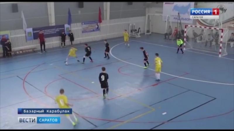 Открытый турнир по мини-футболу состоялся в Базарном Карабулаке