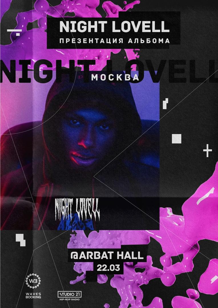 Афиша Москва Night Lovell / 22.03, Москва ARBAT HALL