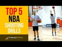 Top 5 - NBA Basketball Shooting Drills (From Actual NBA Warm Ups!)
