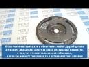 Маховик облегченный (4кг) на ВАЗ 2110-2112, Приора, Калина, Калина 2, Гранта