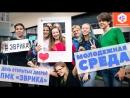 День открытых дверей ПМК Эврика