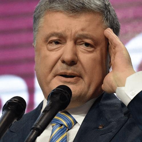 Против Порошенко возбудили уголовное дело о госизмене из-за событий в Керченском проливе