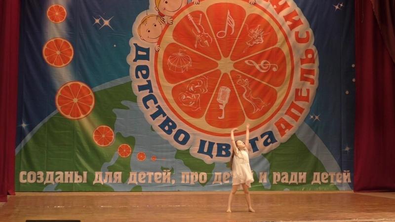 Рождение Ангела- Минаева Василиса