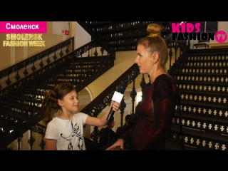 Показ коллекции дизайнера Елена Вернева , Smolensk Fashion Week 2018 - репортаж от Kids Fashion TV